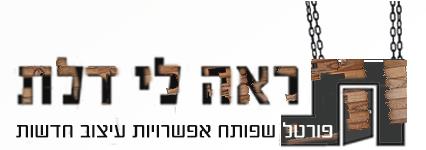 logoportaltralidelet