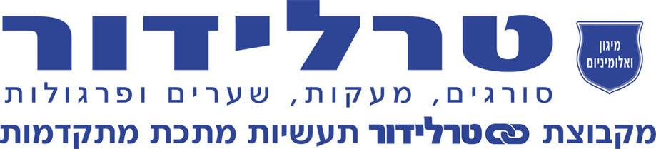 טרלידור לוגו