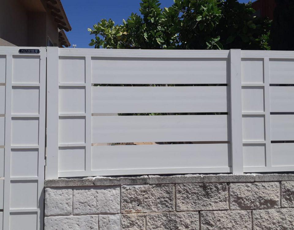 שערים וגדרות - הגדר הטובה