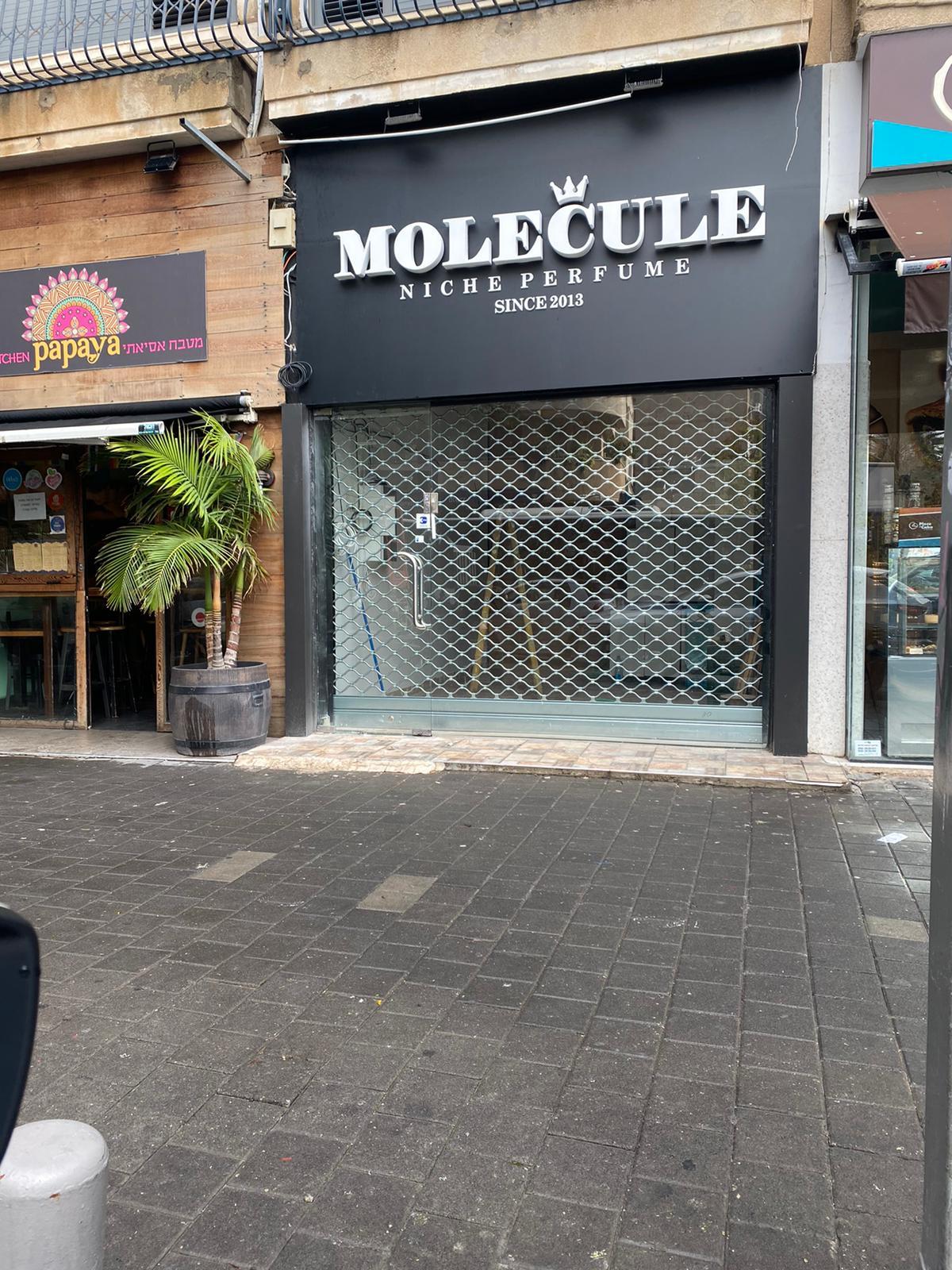 סורג גלילה לחנות בתל אביב - אלטרון
